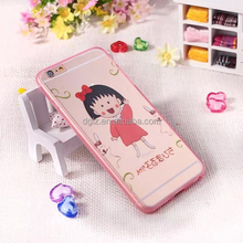 3D Sublimation Blanks White Phone Case for iPhone 6 Plus of Cheap Price
