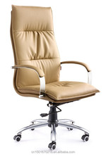 big and tall high back beige PU leather swivel office chair, heated rocking chair