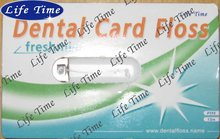 credit card dental floss