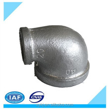 Malleable cast Iron pipe fittings galvanized BS elbow