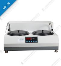 Metallographic Polishing Machine MP-2B