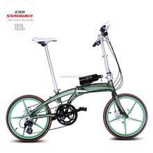 Hot Sale Hi-ten Steel Frame 6 Speed 20 Inch Folding Bike