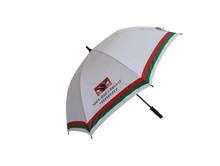alibaba unique tiger printed umbrella/rain umbrella/sun protection umbrella honsen