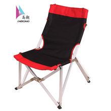 GXS-102 oxford chair aluminum beach chairs walmart