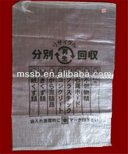 Japanese 60*90 construction waste carrefour pp woven bag