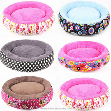 Outdoor dog bed 2015 colorful pet cushion