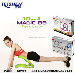 AB exerciser as seen on tv 10 IN 1 Magic BB