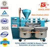 New Arrival China 17 years manufacturer kernel Oil Press Palm kernel oil expeller