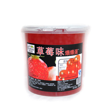 New product promotion popping boba jelly balls Strawberry flavor popping boba