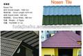 la construcción de material de construcción de piedras de cerámica para techos