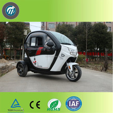 full cover shopping and leisure use electric tricycle