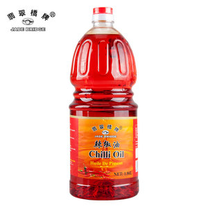 óleo de cozinha para filipinas óleo de cozinha oki de óleo de pimentão
