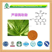 BV Certificated High Quality Aloe Vera leaf Extract Natural 98% Aloin