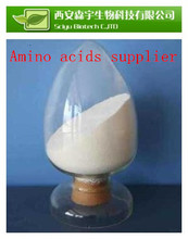 Bulk l-arginine , high quality 99% L-Arginine base, CAS 74-79-3
