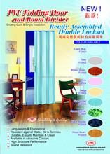 PVC Folding Door and Room Divider