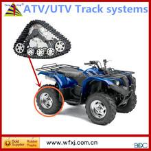 ATV conversion system kits/PICKUP TRUCK track kits/ wheel drive vehicle rubber track kits