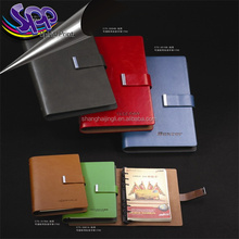 executive customized 2016 leather 6 ring binder leather agenda