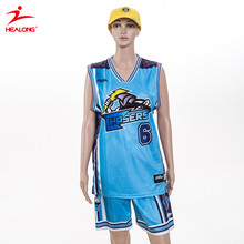 Customized cheap 100% polyster sublimated basketball wear uniform, Custom Sublimation athletic basketball jerseys wear for women
