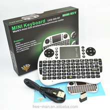 2.4G Mini Wireless Keyboard with Touchpad,2.4g mini fly air mouse wireless keyboard