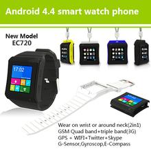 !! Android system customization, smart Watch Phone ODM development