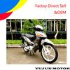 Economical cub motorcycle/proket bikes/cheap gas mini bike