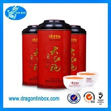 wholesale new design empty customized matte lacquer tin boxes tea coffee packaging cans