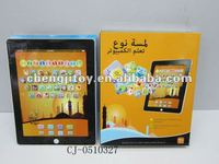 Touch Islam ipad for kids