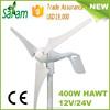 450W 500W Wind power generator
