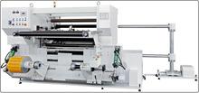 Automatic single lathe roll slitting line machine(tape film converting equipment,cutting machine)