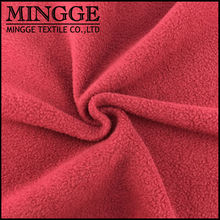 shaoxing factory camouflage polar fleece fabric