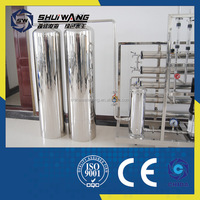 China best sell Small well water desalination plant with ro machines low price