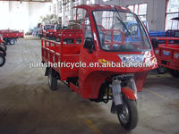 300CC water-cooled 3 wheel motorcycle