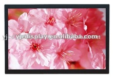 "5.7""~65"" Touch Screen lcd display Advertising Display"