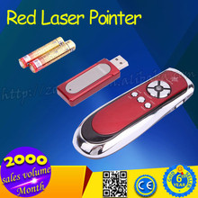 1mW 650nm SP-300 Red Powerpoint Wireless Presentation Laser Pointer Pen