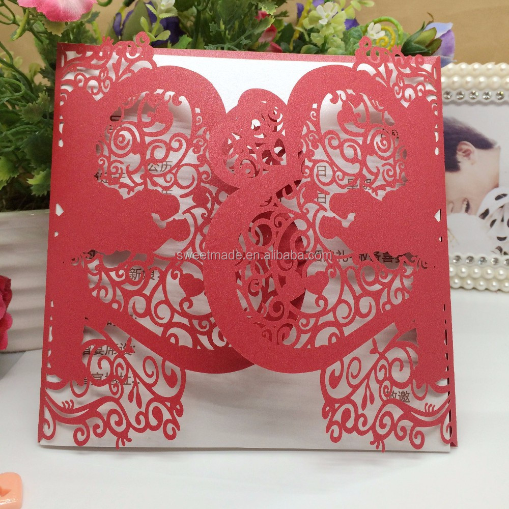 Sweetmade Romantic Heart-shaped Personalized Printed Insert Double ...