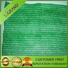 Decorative shade cloth net with UV resistant for agriculture