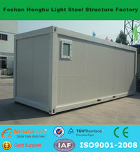 sound insulated comfortable Dormitory Container House/Easy Assemble Container House Designsound insulated comfortable Dormitory