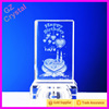 3D Laser Engarved Crystal Cube Bithday Gifts GZ-G-002