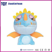 Funny design ugly toy animal plush