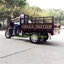 cargo trike tipper 150cc 3 wheel motorcycle