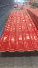 Building construction material/roofing shingle