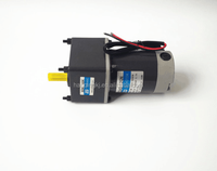 high quality brush 12v dc gear motor with reduction