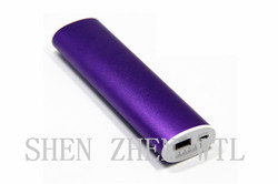 Best sales power banks with multi funcation