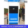 caliente la venta de gasolina dispensador dispensador de combustible