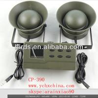CP-390,bird sound mp3,birds voice mp3 download