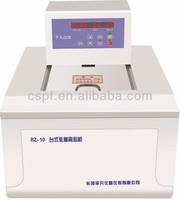 Digital Gerber Milk Fat Test Centrifuge Machine