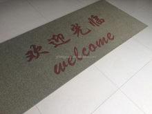 Super quality most popular pvc permeable mat