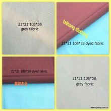 High quality 100% cotton fabric twill