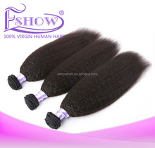 2014 Wholesale Cheap Price 4# Afro Kinky Curly Brazilian 100% Virgin Human Hair Weaving & Human Hair Extension