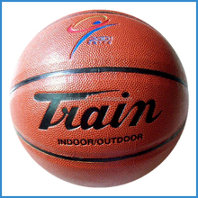 7# PU/PVC Standard Match Basketball,Laminated basketball